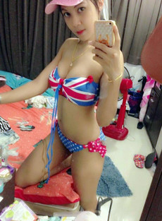 Private pictures of nude asian amateurs